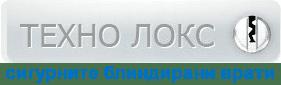 ТЕХНО ЛОКС ООД